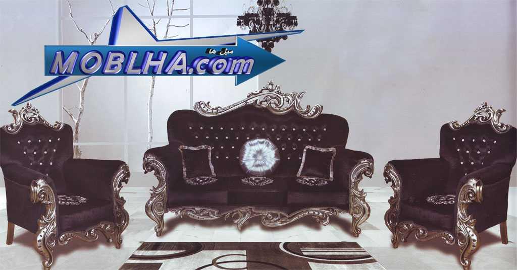 خرید مبل سلطنتی مدل مایا