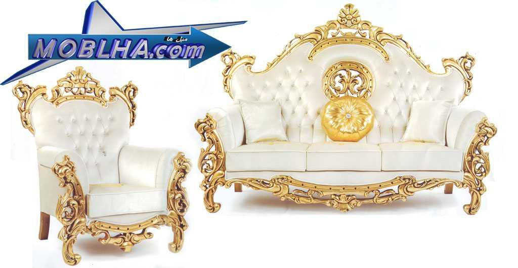 خرید مبل سلطنتی مدل مروارید