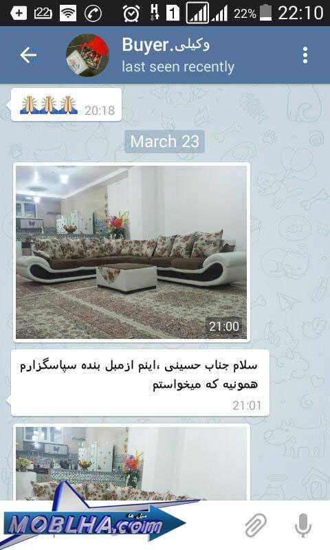 تشکرات مشتریان از سایت مبل ها خریدار مبل ال از کرمان