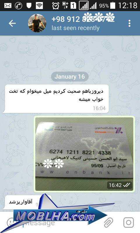 تشکرات مشتریان از سایت مبل ها خریدار تهران سرویس مبل