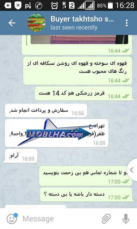 تشکرات مشتریان از سایت مبل ها خریدار مبل تاشو از تهران خانم آرام