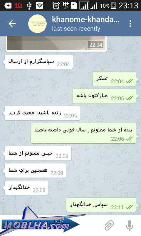 تشکرات مشتریان از سایت مبل ها خریدار تهرانی مبل تختخوابشو