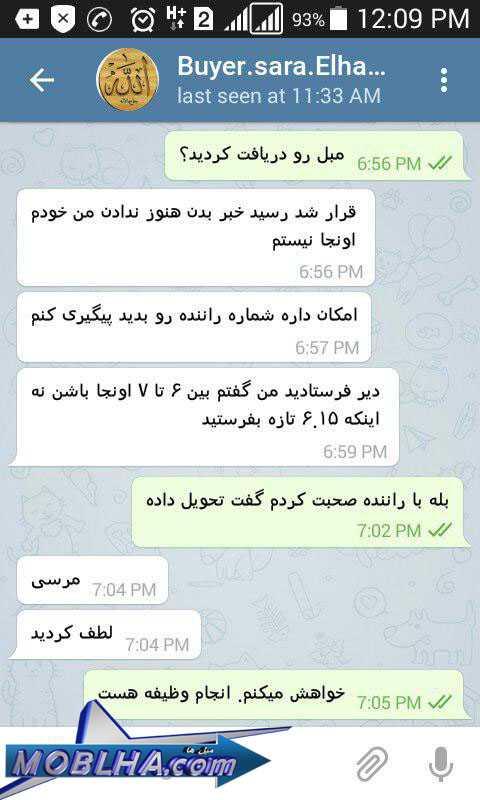 تشکرات مشتریان از سایت مبل ها خریدار مبل تاشو از تهران