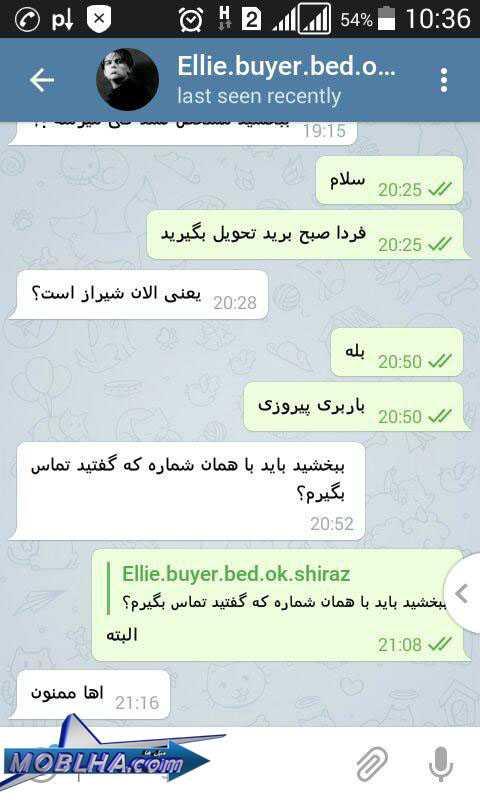 تشکرات مشتریان از سایت مبل ها خریدار تخت از شیراز