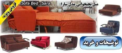 sara-wave-4