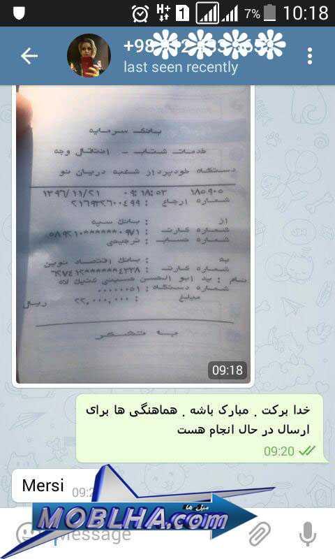 تشکرات مشتریان از سایت مبل ها خریدار دو عدد مبل تختخوابشو از تهران
