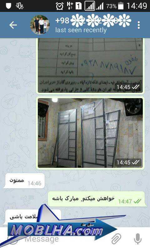 تشکرات مشتریان از سایت مبل ها خریدار تخت خواب دو طبقه کد 102 از تهران