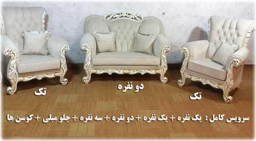 valeryana-wave-royal-classic-sofa-2