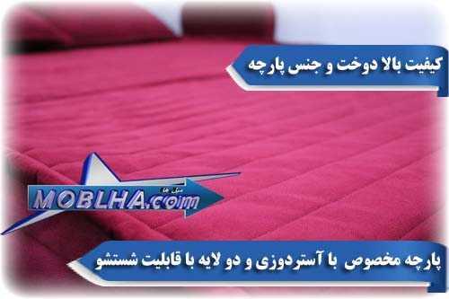 keyfiyat-bala-sofa-bed-sara