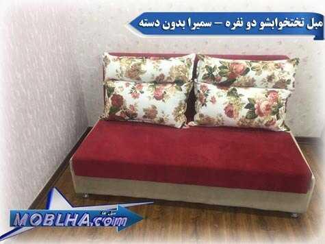 sofa-bed-samira-new-1