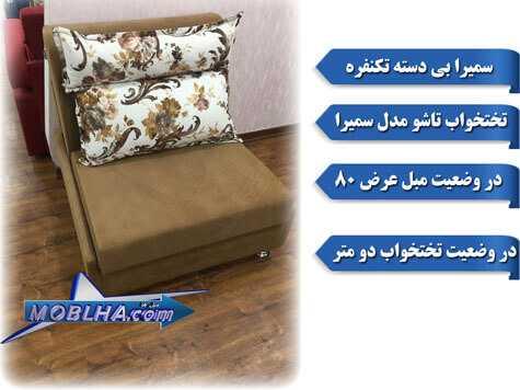 sofa-bed-samira-new-5