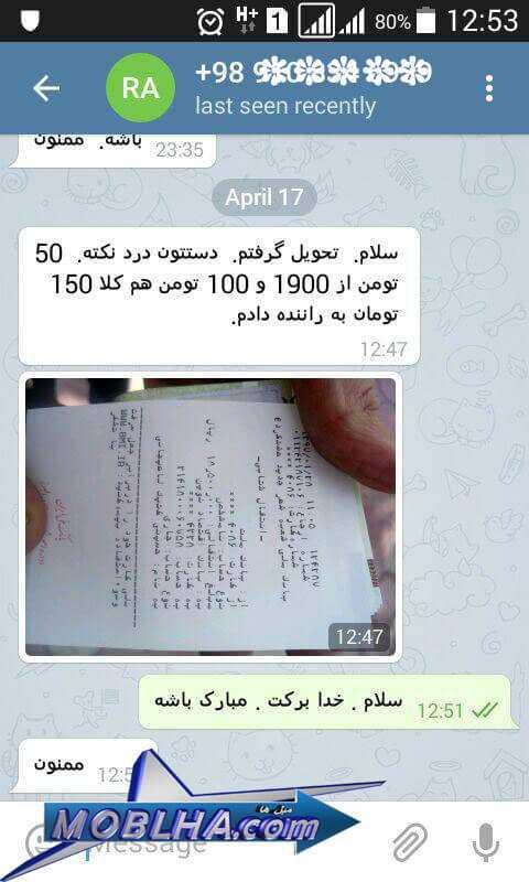 تشکرات مشتریان از سایت مبل ها خریدار از تهران