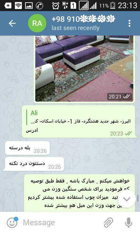تشکرات مشتریان از سایت مبل ها خریدار مبل ال از البرز