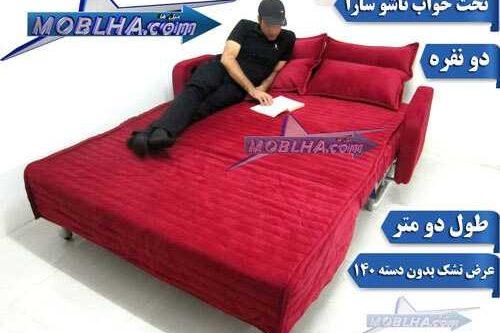 خرید مبل تختخوابشو ارزان