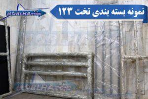 بسته بندی قطعات تخت سنتی کد 123