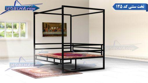 تخت سنتی ستون دار پرده خور