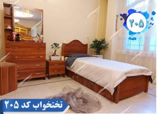 تخت خواب یک نفره چوبی کد 205