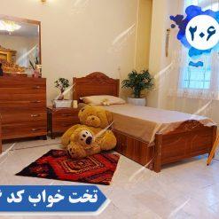 تخت خواب چوبی ساده یک نفره