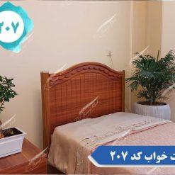 تخت خواب چوبی یک نفره کد 207