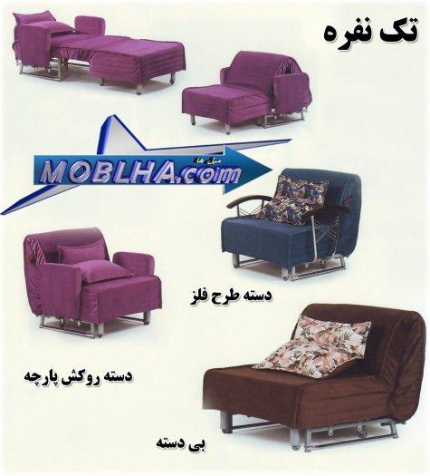 sofabed-sara-6