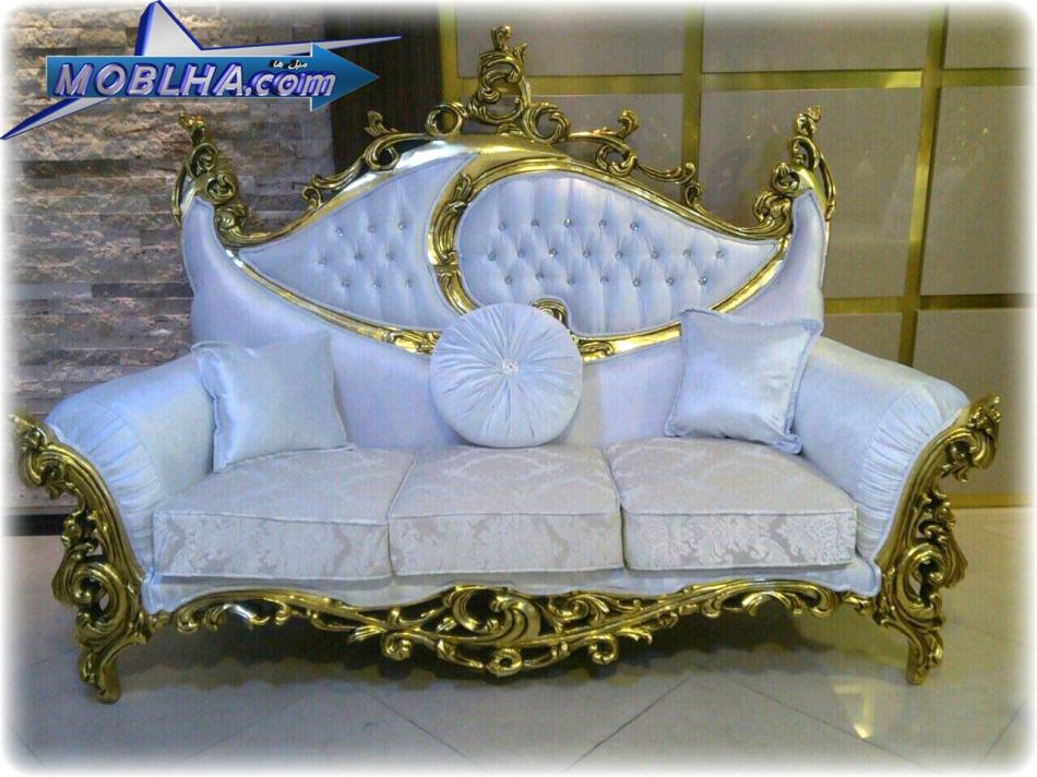 sofa-king-artemis.jpg-1