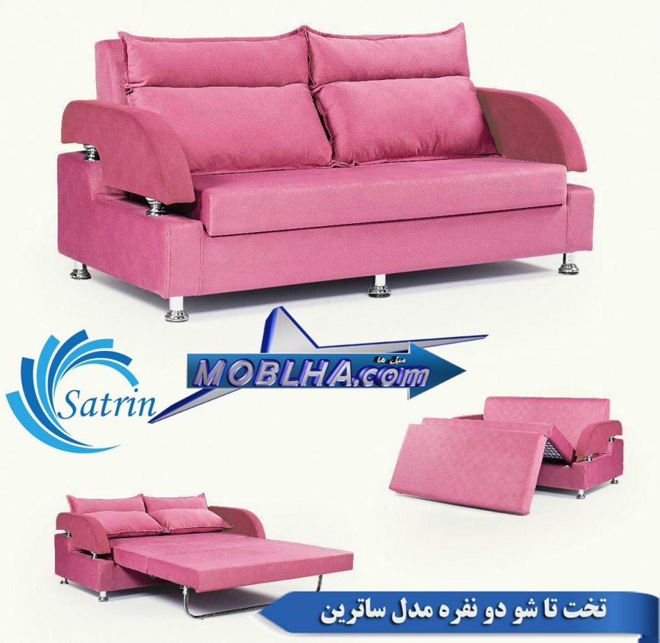 satrin-sofa-bed-1