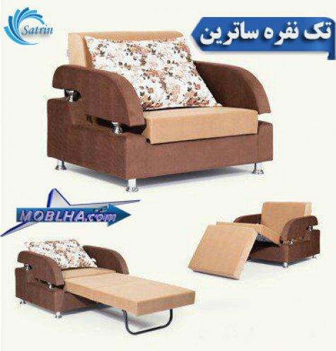 satrin-sofa-bed-2