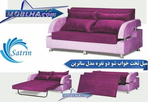 satrin-sofa-bed-3