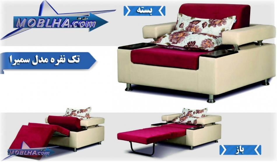 single-sofa-bed-samira-1