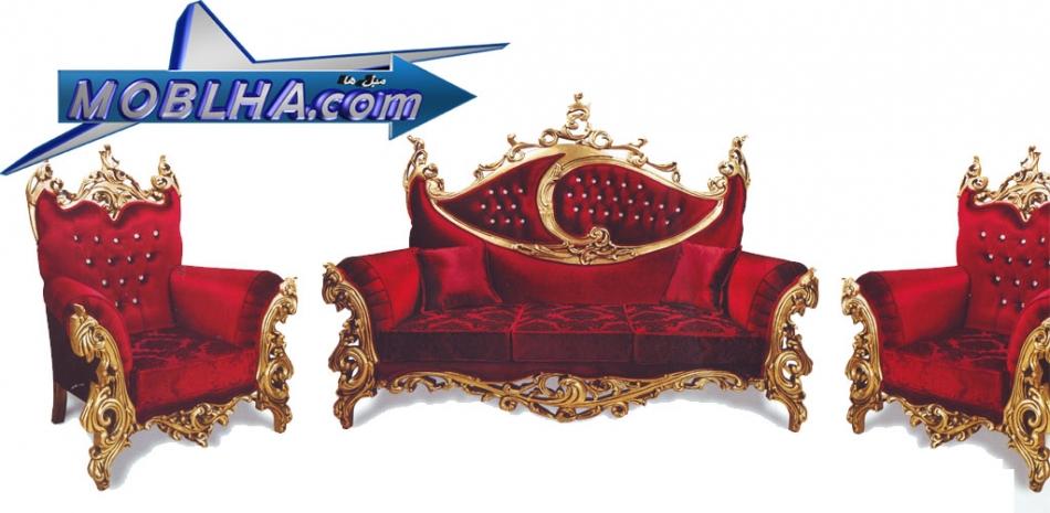 مبل سلطنتی مدل آرتمیس