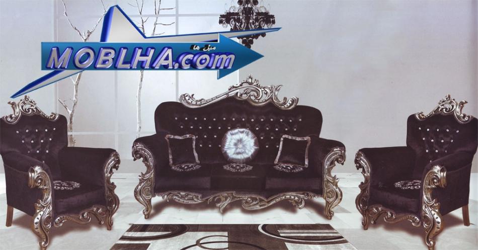 مبل سلطنتی مدل مایا