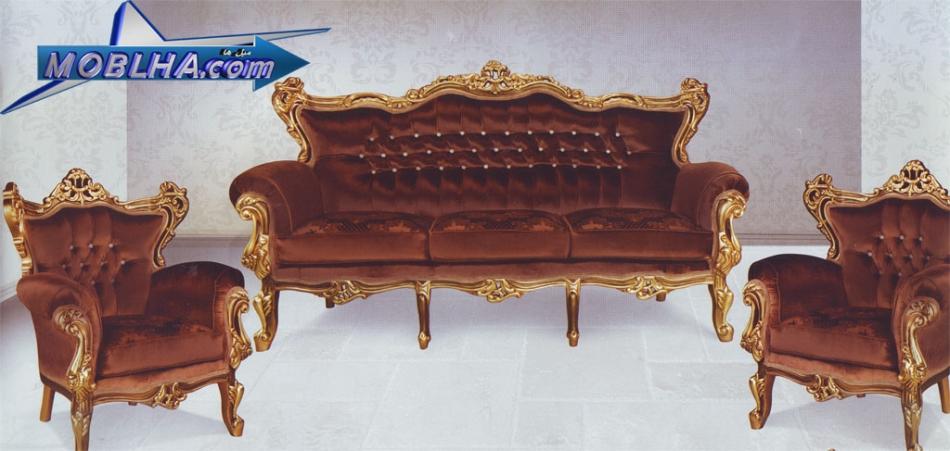 مبل سلطنتی مدل میترا