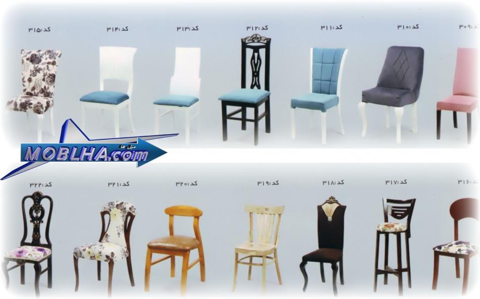 لیست انواع صندلی ها ، بر روی تصویر کلیک کنید تا بزرگنمایی شود
