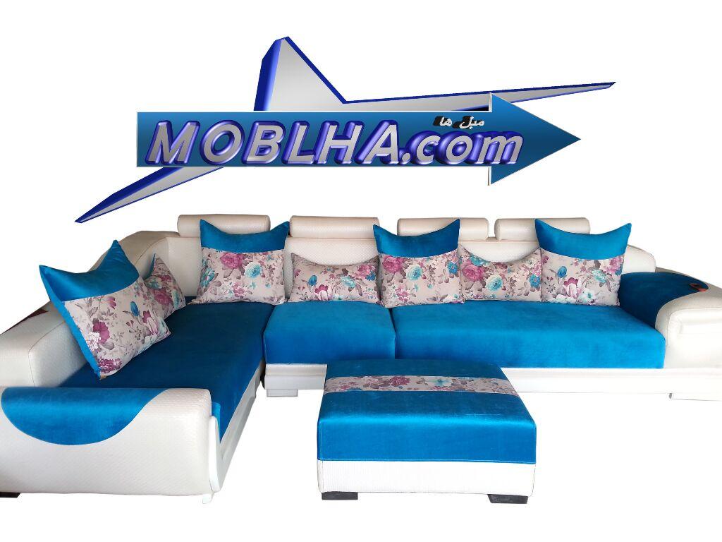 مبل ال کاج