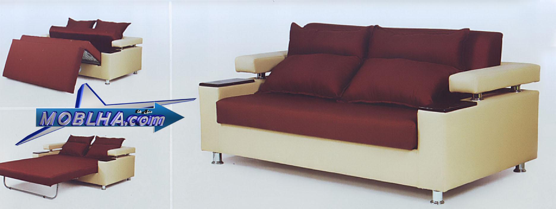 مبل تختخوابشو جدید - مدل سمیرا - دو نفره